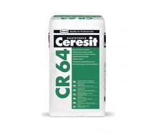 СR 65 Ceresit гидроизоляционная смесь (10кг)